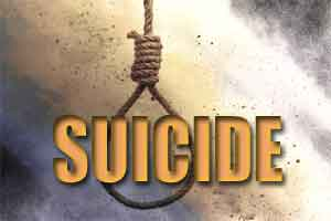 Suicide : Second leading cause of death among young people: WHO